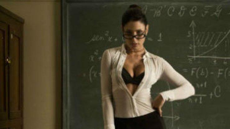 Секс учителя фото