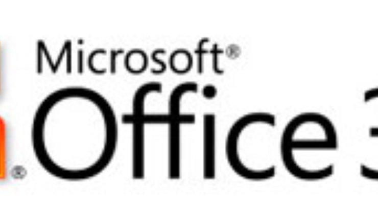 microsoft office для некоммерческих организаций