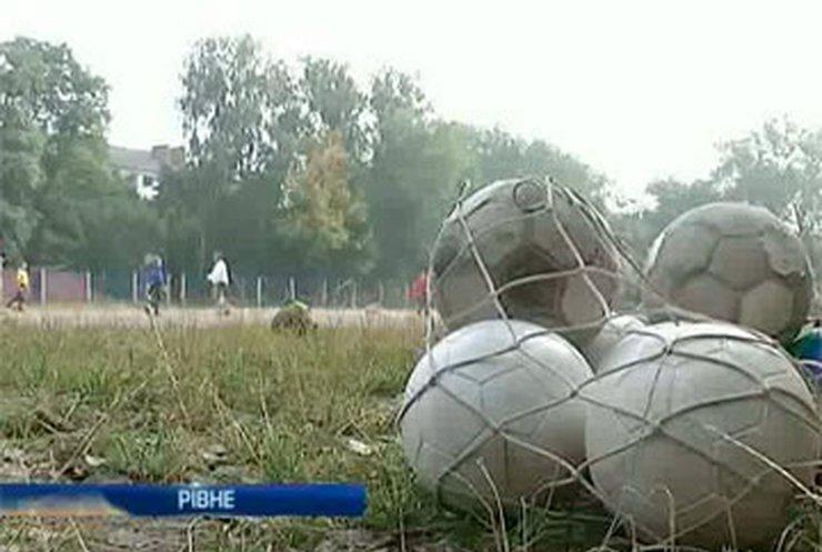 Футбольная школа в Ривне страдает из-за недофинансирования