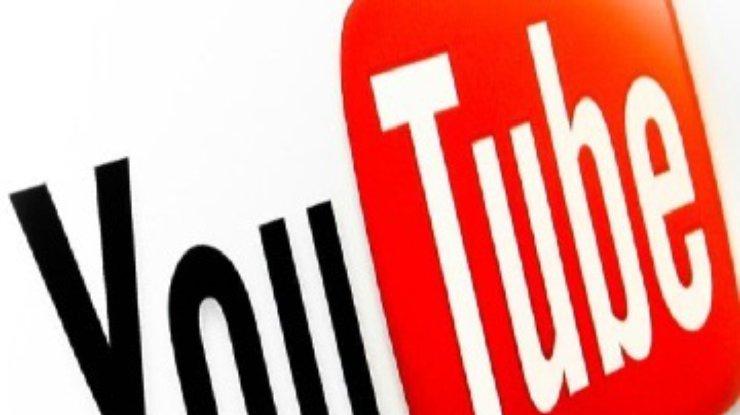 youtube com видео смотреть: