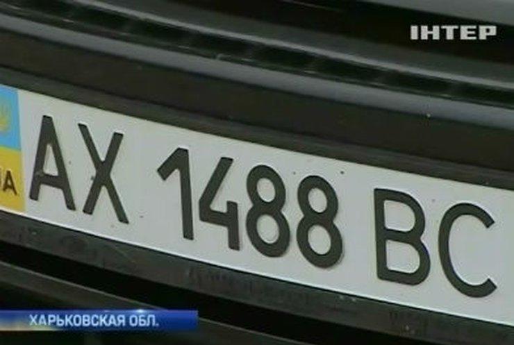 """""""Свобода"""" расшифровала номер автомобиля Добкина"""