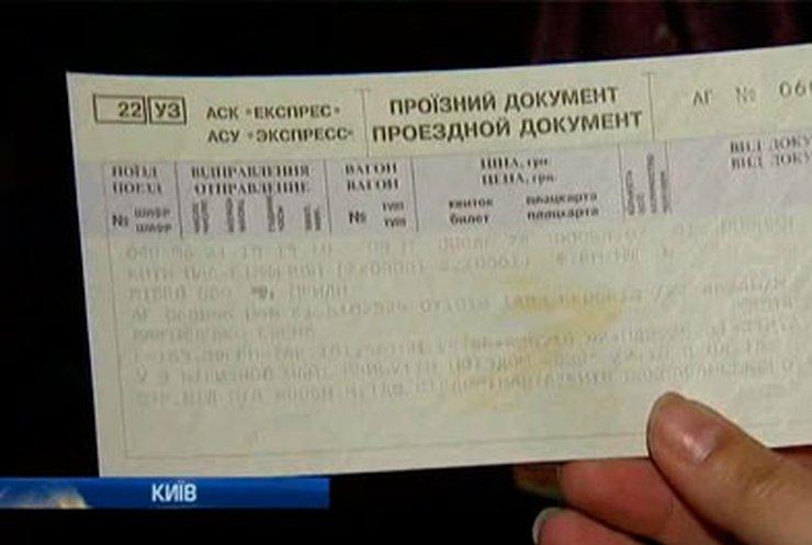 сигарет Израиле купить билеты в ульяновске на тюмень ролях: Джейсон Ли