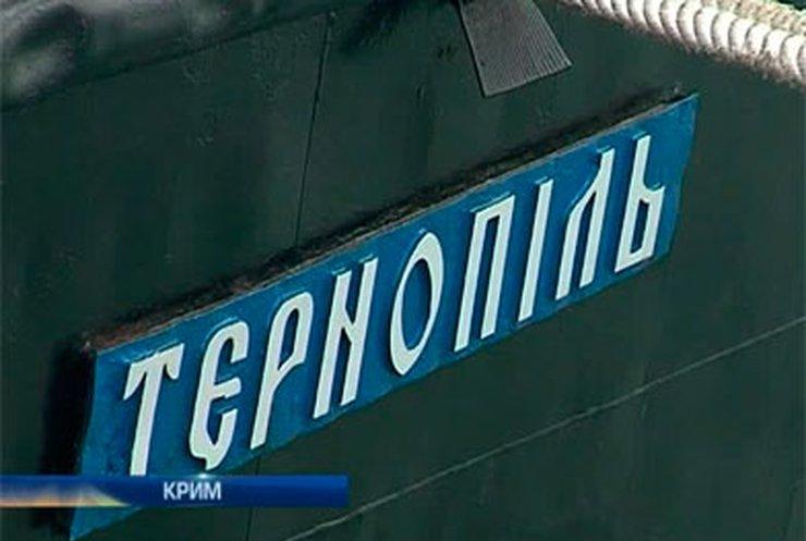 Украинский корвет отправился в Средиземное море на операцию НАТО