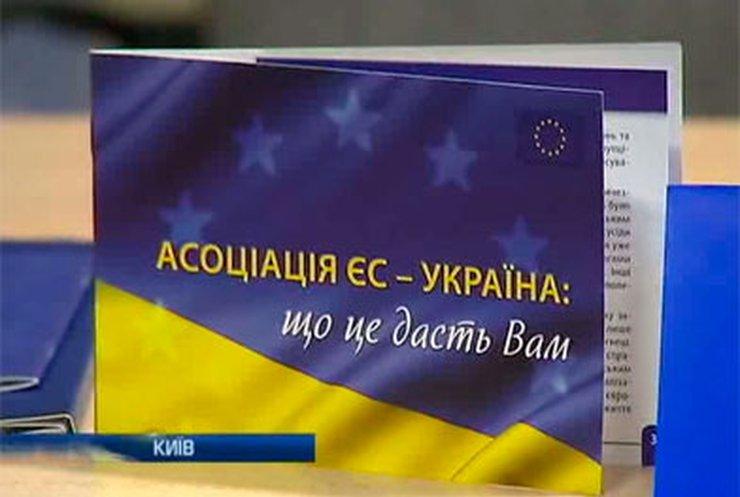 Британский эксперт рассказал о преимуществах Ассоциации с ЕС