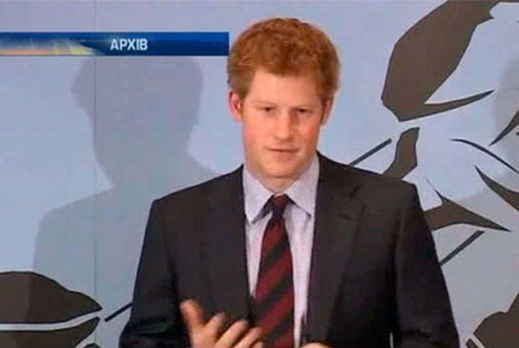 Принц Гарри намерен связать себя узами брака