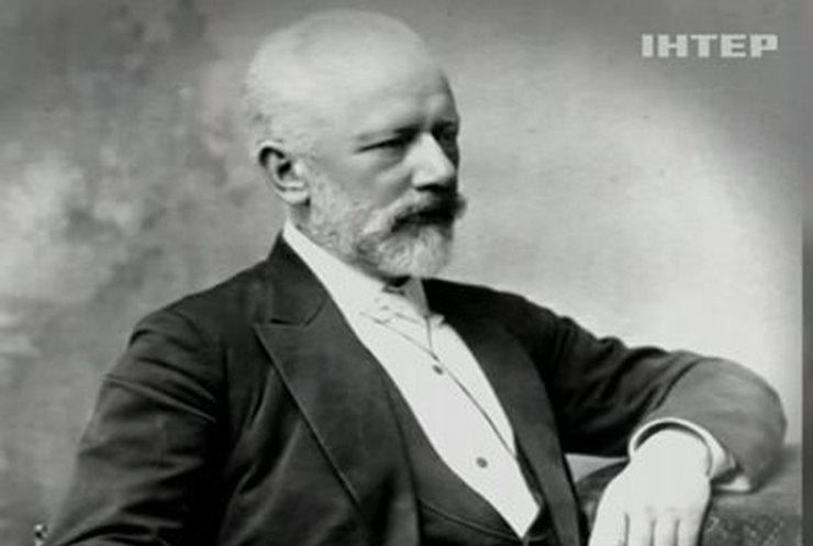 Чайковский покончил с собой на гомосексуальной почве, - версия