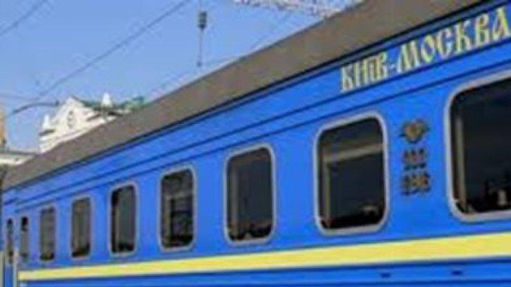 Расписание поездов в москву через запорожье