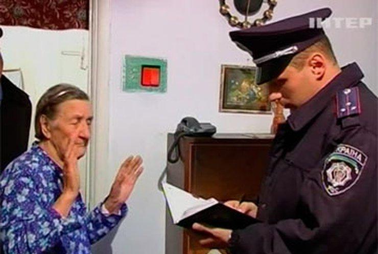 На Хмельнитчине двое мошенниц обворовали 90-летнюю пенсионерку