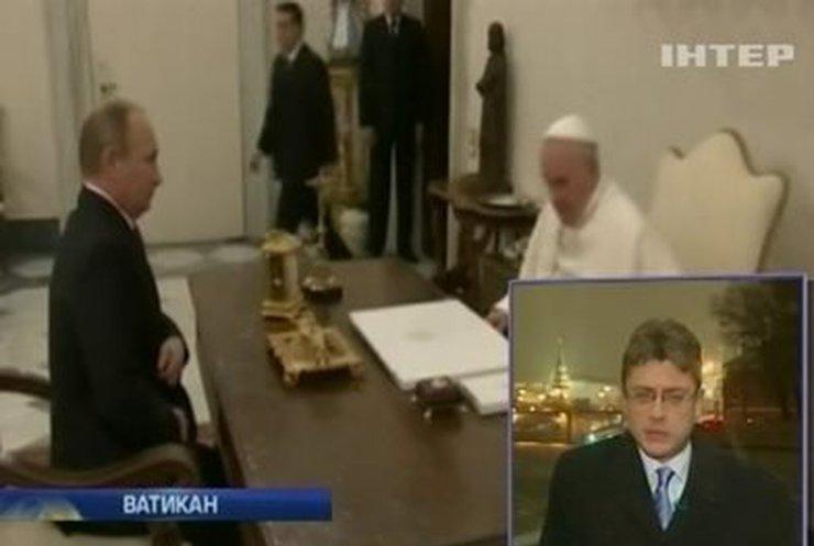 Владимир Путин встретился с Берлускони и папой римским