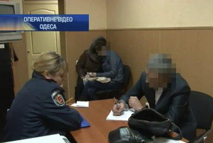 В Одессе задержали двух наркоторговцев из России