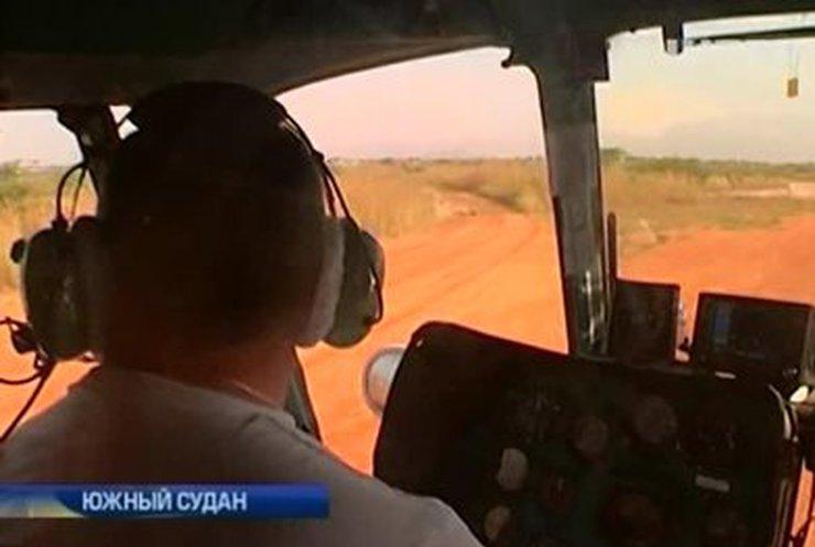 В Южном Судане обстреляли украинские вертолеты