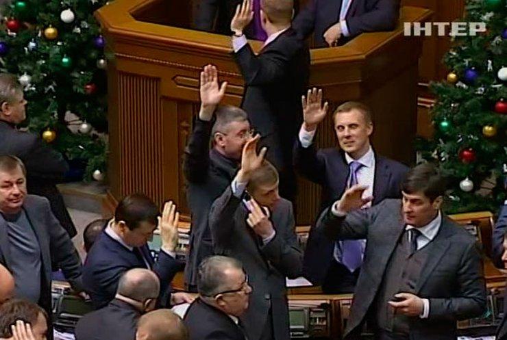Верховная рада приняла бюджет на 2014 год
