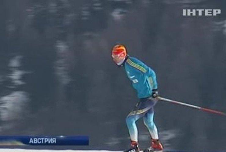 Украинские биатлонисты тренируются перед поездкой на Олимпиаду