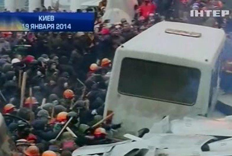 """Ответственность за силовые действие в Киеве взял на себя """"Правый сектор"""""""