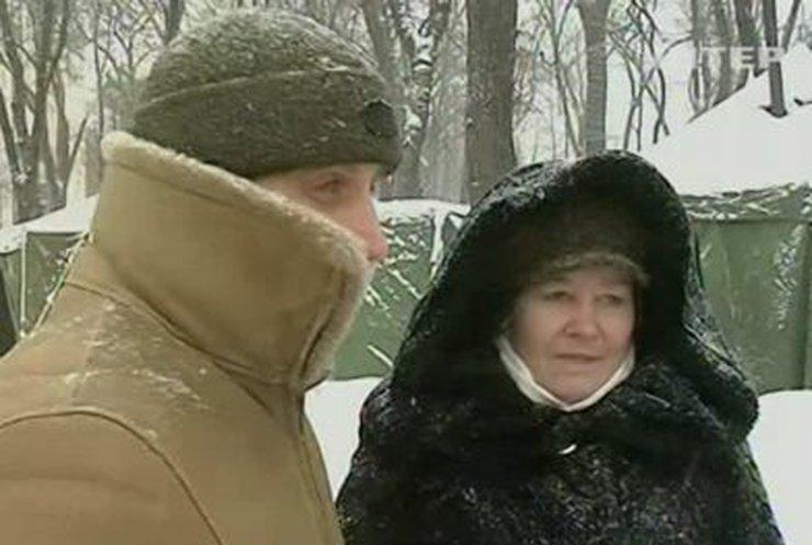 Возле Днепропетровской обладминистрации собираются сторонники власти