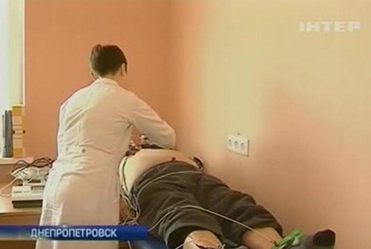 В Днепропетровске открылся центр химиотерапии