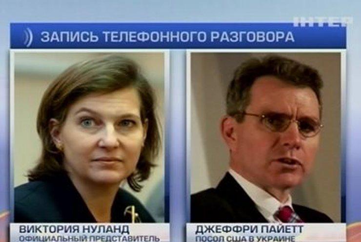 Дипломаты обсуждают скандальный разговор Нуланд и Пайета