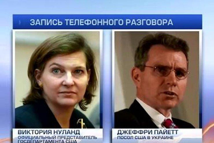 Подслушанный разговор Нуланд с Пайеттом вызвал грандиозный дипломатический скандал