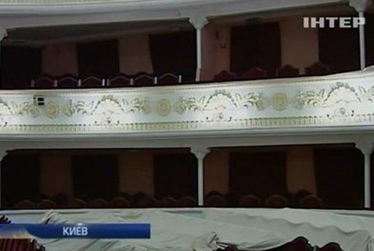 Киевские театры остались без зрителей из-за политической ситуации