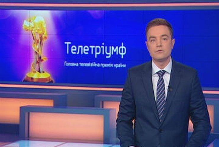 """В Украине назвали победителей премии """"Телетриумф"""""""