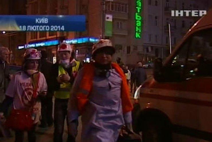 Противостояние в Киеве: Хронология событий вторника