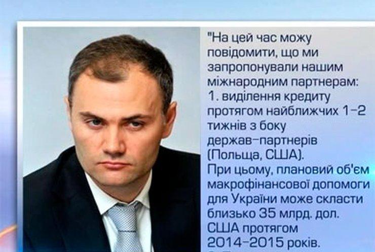 Украине нужны 35 миллиардов долларов помощи, - Колобов