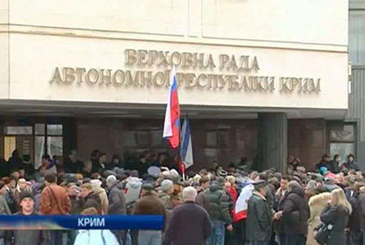 Крымский парламент обсудит ситуацию в регионе