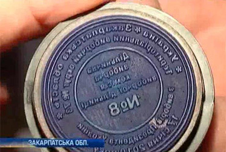 В Закарпатской области нашли печати избирательных комиссий