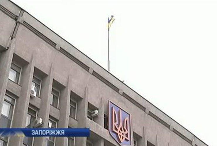 В Запорожье создали штаб Самообороны