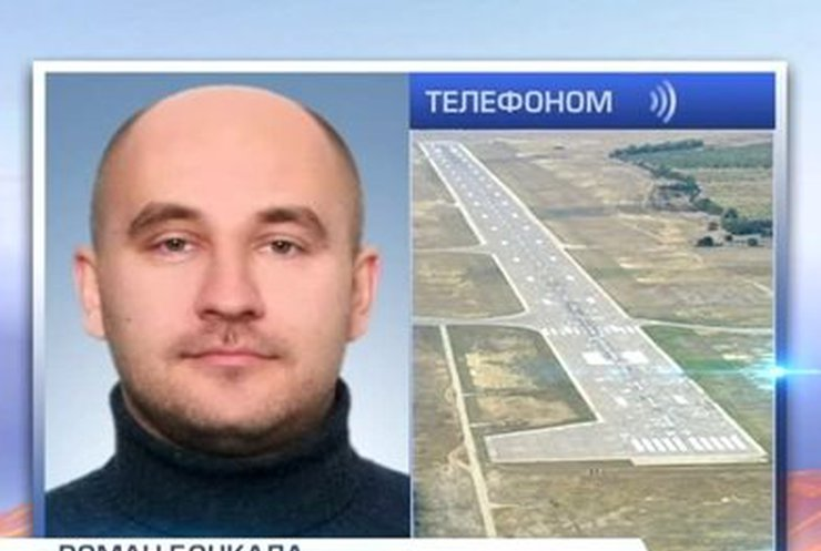 """В аэропорту """"Бельбек"""" подтвердили факт захвата"""