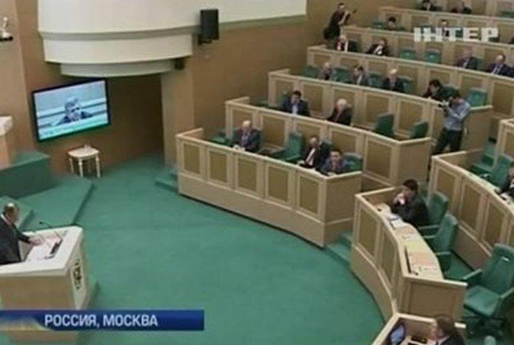 Совет Федерации России разрешил Путину использовать ВС в Украине