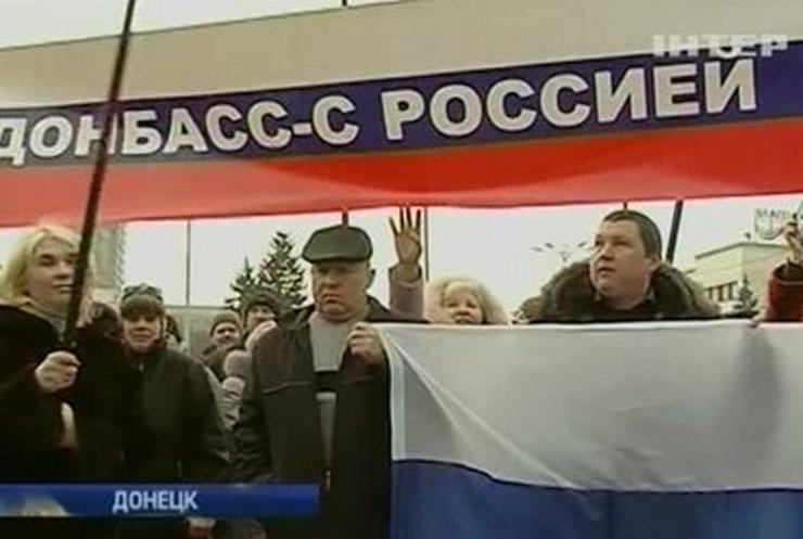 На митинге в Донецке требовали федерализации страны