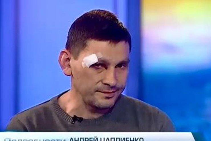 """Андрей Цаплиенко рассказал, что случилось со съемочными группами """"Интера"""" во время крымской командировки"""