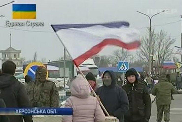 Военных специалистов ОБСЕ третий день подряд не пропустили в Крым