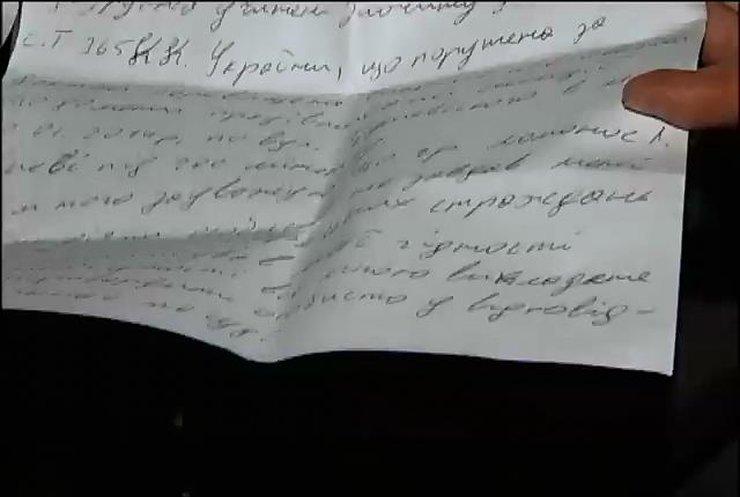 """Бойцы спецподразделения """"Ягуар"""" требуют от ГПУ справедливости"""