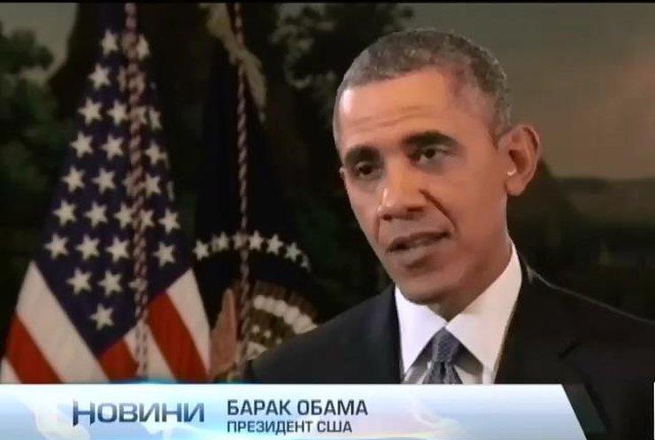Обама решил ввести новые санкции против России
