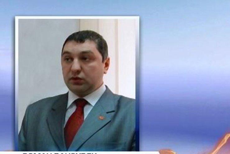 В Черновицкой области назначили нового губернатора