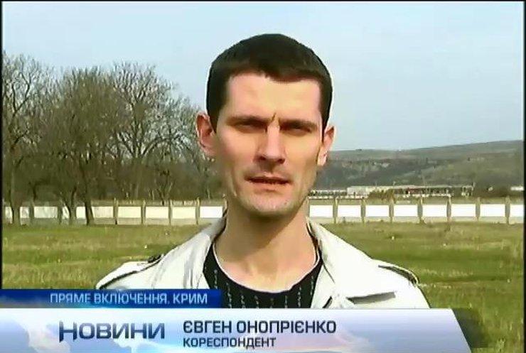 Более 400 украинских военных планируют сегодня выехать на материк