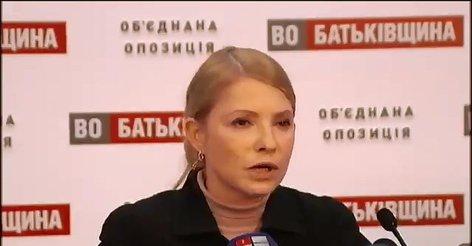 Тимошенко прокомментировала конфликт Авакова с
