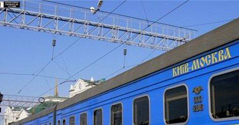 Львов расписание поездов и электричек