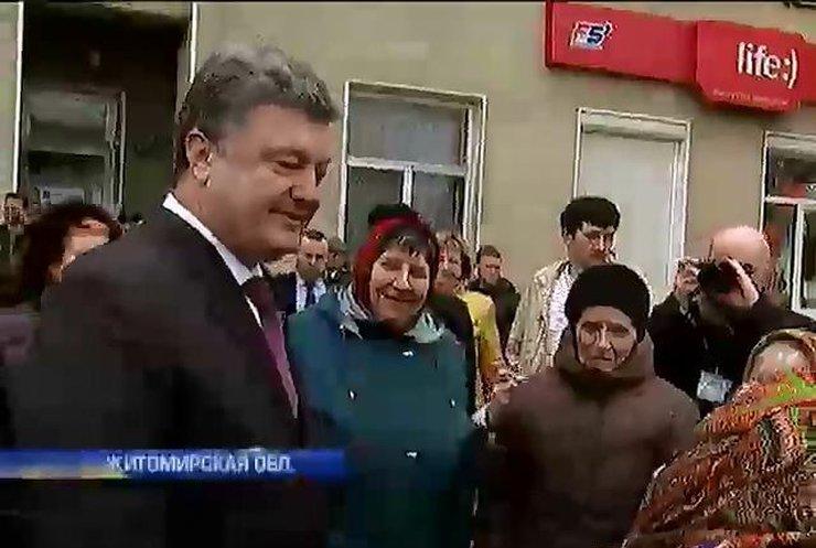 Порошенко встретился с избирателями Житомирщины