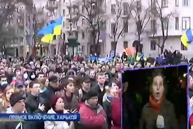 Сторонники единства Украины собрались на митинг в Харькове