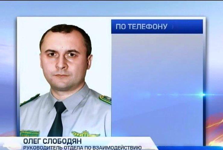 Пограничники усилили проверки россиян в украинских аэропортах