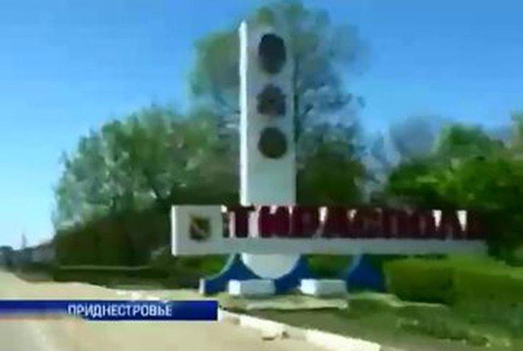 В Молдове опасаются, что Приднестровье повторит судьбу Крыма