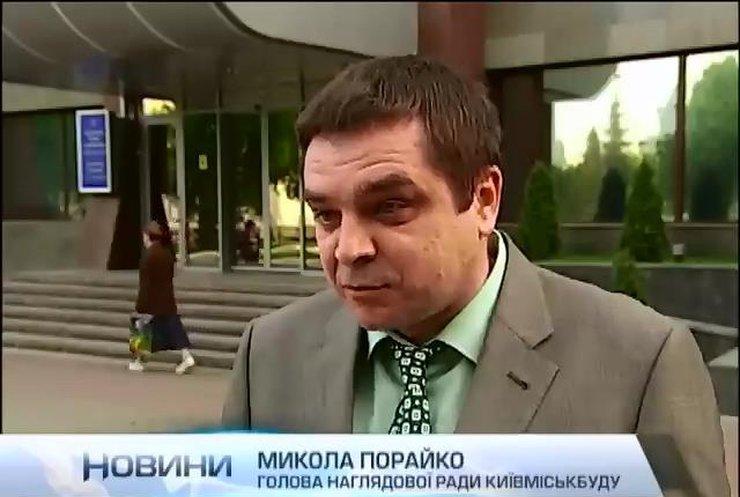 Киевгорстрой просит проверить Киевсовет на легитимность