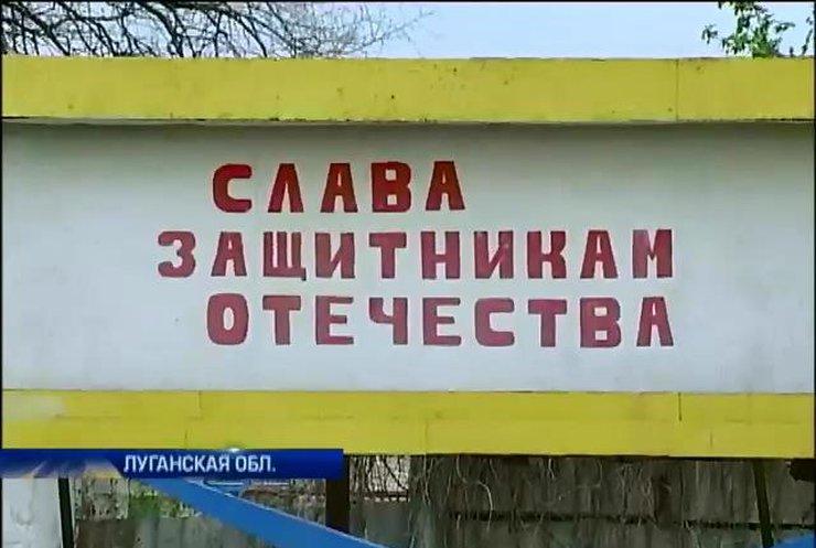 """В Луганской области избили желающих устроиться в подразделение """"Темур"""""""