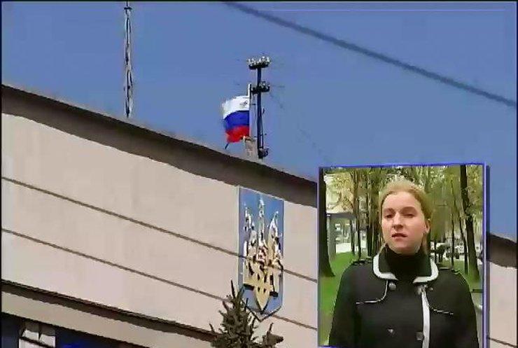 Россия дает за чужой флаг до 7 лет за решеткой