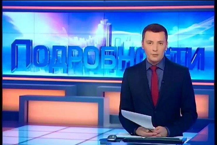 """""""Крымский титан"""" отказался регистрироваться как юрлицо в России"""