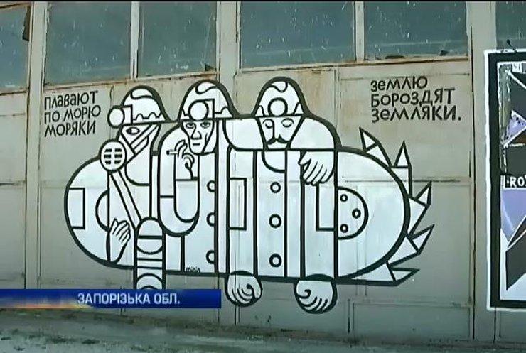 На острове Бирючем собрались ценители современного искусства (видео)