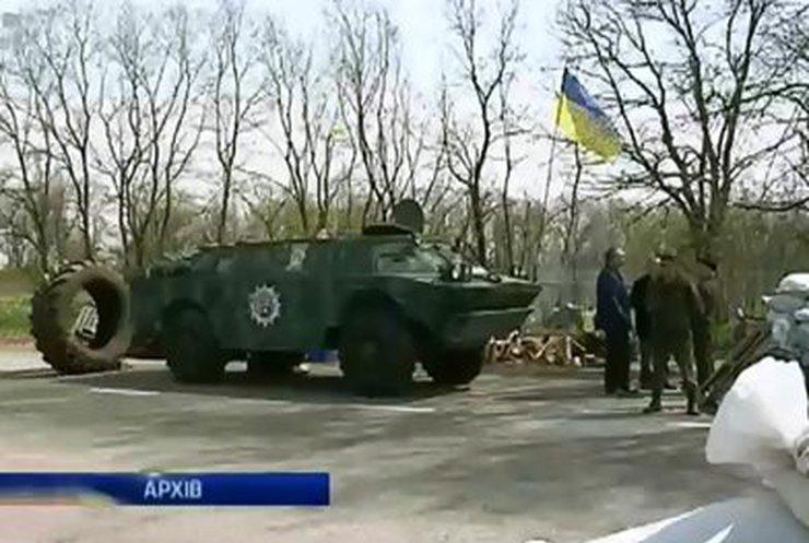 В Днепропетровской области формируют два батальона территориальной обороны